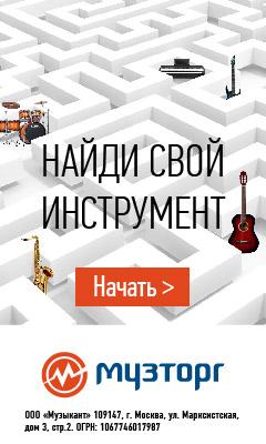 Билет на самолет.слова из песни цена билетов на самолет рейс рг 132 руслайн